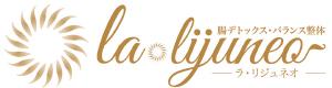 la・lijuneo(ラリジュネオ)は宇都宮で唯一の腸もみセラピー専門サロン
